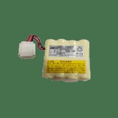 Seiko Backup Battery Model Tp1004